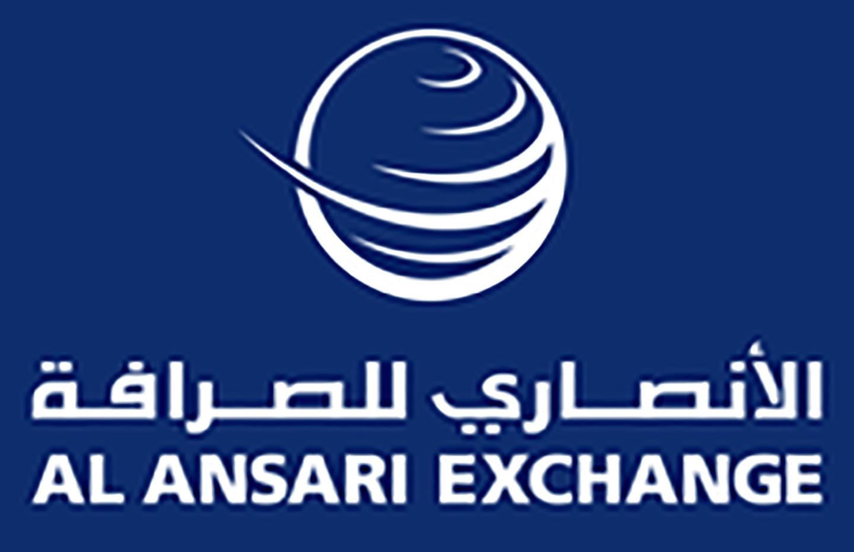 Al Ansari Exchange Gavi The Vaccine Alliance