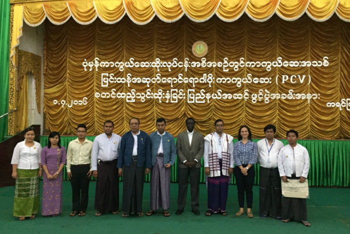 At a high-level celebration on 1 July, the Minister of Health and Sports in the newly elected Myanmar government, Dr Myint Htwe, formally launched the pneumococcal vaccine into the national immunisation programme with support from Gavi, UNICEF and WHO.