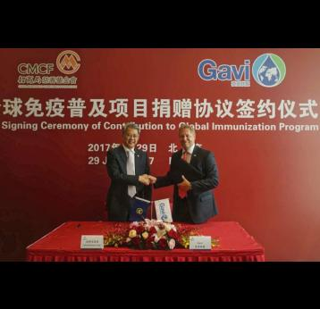 Gavi welcomes US$ 1.5 million contribution from China Merchants Group