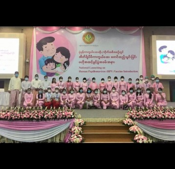 Myanmar introduces cervical cancer vaccine nationally, despite COVID-19 challenges