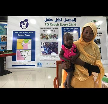 Sudan: first to introduce life-saving meningitis A vaccine into routine immunization